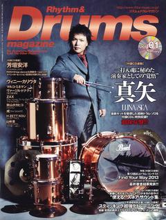 リズム&ドラム・マガジン 2014年1月号