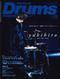 リズム&ドラム・マガジン 2014年2月号