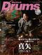 リズム&ドラム・マガジン 2011年4月号