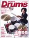 リズム&ドラム・マガジン 2014年4月号