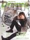 リズム&ドラム・マガジン 2008年4月号