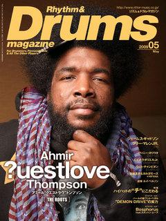 リズム&ドラム・マガジン 2009年5月号