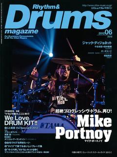 リズム&ドラム・マガジン 2012年6月号