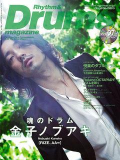 リズム&ドラム・マガジン 2010年7月号