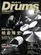 リズム&ドラム・マガジン 2011年7月号