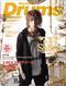 リズム&ドラム・マガジン 2011年9月号