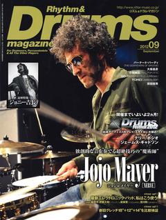 リズム&ドラム・マガジン 2012年9月号