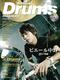 リズム&ドラム・マガジン 2010年10月号
