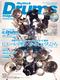 リズム&ドラム・マガジン 2012年10月号