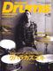 リズム&ドラム・マガジン 2007年10月号