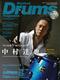 リズム&ドラム・マガジン 2010年11月号