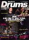 リズム&ドラム・マガジン 2006年11月号