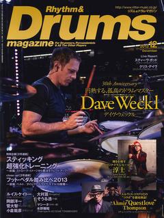 リズム&ドラム・マガジン 2013年12月号