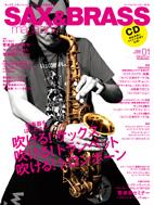 サックス&ブラス・マガジン volume01