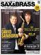 サックス&ブラス・マガジン volume29