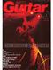 ギター・マガジン 1999年01月号