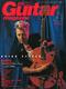ギター・マガジン 2000年01月号