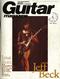 ギター・マガジン 1999年06月号