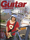 ギター・マガジン 1999年07月号