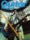 ギター・マガジン 1999年08月号