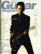 ギター・マガジン 1999年09月号