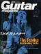 ギター・マガジン 1999年10月号