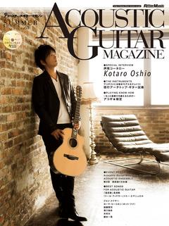 アコースティック・ギター・マガジン 2014年9月号 Vol.61