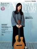 アコースティック・ギター・マガジン 2016年6月号 Vol.68