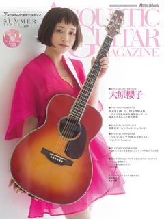 アコースティック・ギター・マガジン 2016年9月号 Vol.69