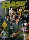 ベース・マガジン 1999年04月号