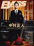 ベース・マガジン 2014年9月号