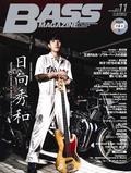 ベース・マガジン 2014年11月号