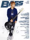ベース・マガジン 2014年12月号