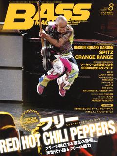 ベース・マガジン 2016年8月号