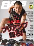 ベース・マガジン 2016年9月号