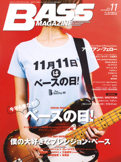 ベース・マガジン 2016年11月号