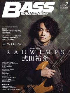ベース・マガジン 2017年2月号
