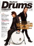 リズム&ドラム・マガジン 2014年12月号