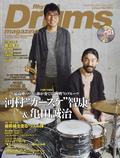 リズム&ドラム・マガジン 2015年1月号