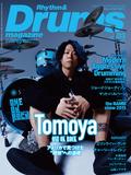 リズム&ドラム・マガジン 2015年3月号