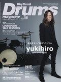 リズム&ドラム・マガジン 2015年6月号