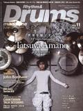 リズム&ドラム・マガジン 2015年11月号