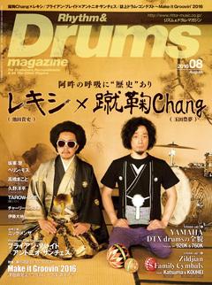 リズム&ドラム・マガジン 2016年8月号