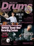 リズム&ドラム・マガジン 2016年10月号