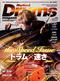 リズム&ドラム・マガジン 2016年11月号