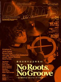 リズム&ドラム・マガジン 2017年4月号