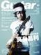 ギター・マガジン 2014年10月号