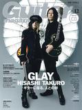 ギター・マガジン 2014年12月号