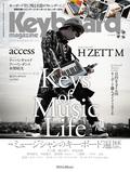 キーボード・マガジン 2016年1月号 WINTER