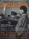 サウンド&レコーディング・マガジン 1999年03月号